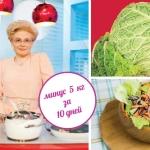 Сколько стоит и как применяется диета для похудения от Елены Малышевой
