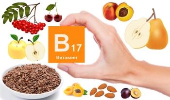 В каких продуктах содержится больше всего витамина В17