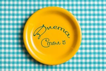 Правила диеты стол № 5 при болезнях печени
