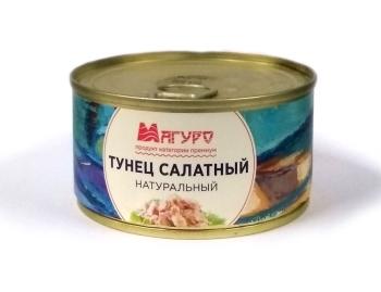 Противопоказания тунца и меры предосторожности