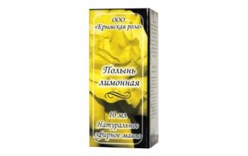 Полезные свойства полыни лимонной для мужчин и женщин