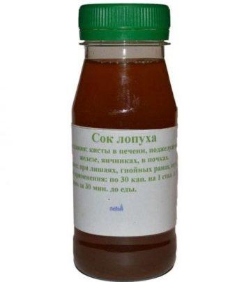 Состав и калорийность сока лопуха