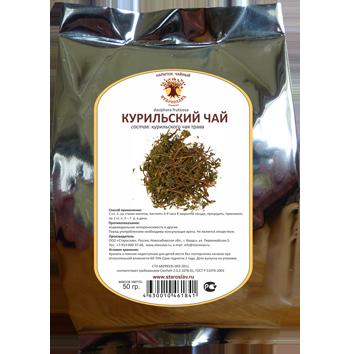 Курильский чай: полезные и лечебные свойства для организма человека, противопоказания