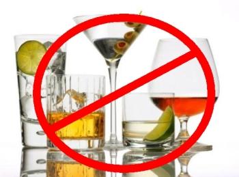 Сочетание витамина В17 с алкоголем крайне опасно