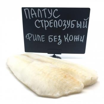 Польза и вред палтуса, советы по выбору и хранению продукта