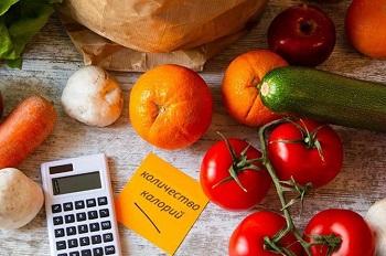 Как рассчитать калорийность блюд при соблюдении диеты на 1500 Ккал в день